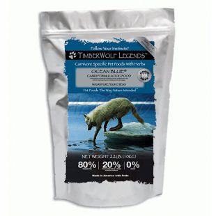 TimberWolf Ocean Blue LEGENDS 2 kg