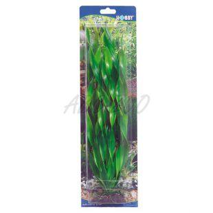 Plastična akvarijska rastlina - HOBBY, 34 cm