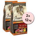 Primordial GF ADULT - bivol in skuša 2 x 12 kg