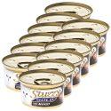 Konzerva mačje hrane STUZZY Gold – govedina, 12 x 85 g