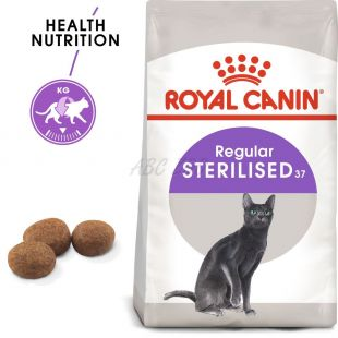 Royal Canin Sterilised 37 - za kastrirane mačke 10 kg