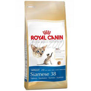 Royal Canin hrana za siamske mačke  2 kg